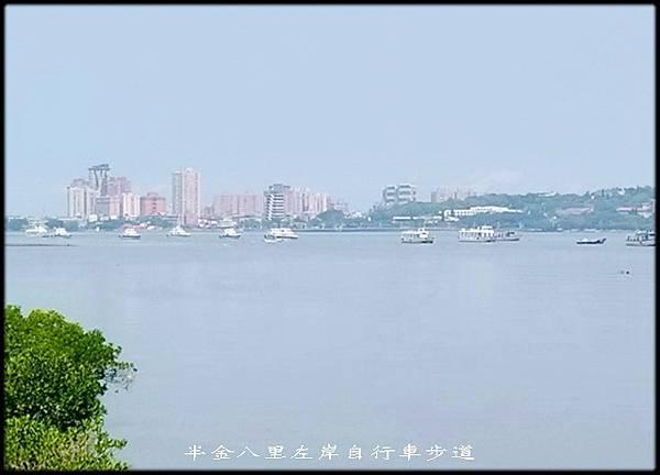 八里左岸風光-1_015.jpg