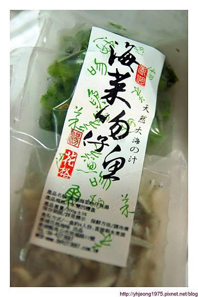 花格海味-海菜吻仔魚湯.jpg