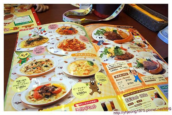 麵包超人餐廳-MENU.jpg