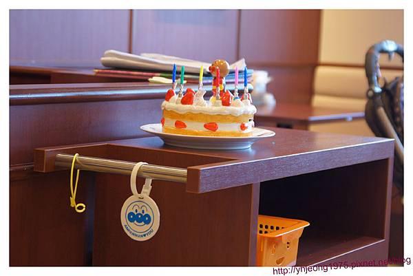 麵包超人餐廳-生日快樂.jpg