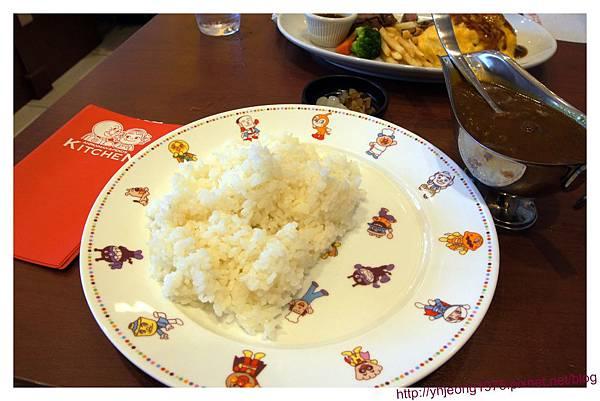 麵包超人餐廳-咖哩飯.jpg