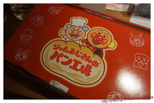 果醬爺爺烘焙坊-包裝盒.jpg