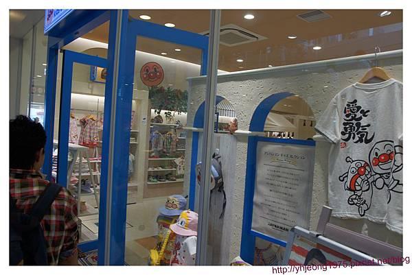 麵包超人商店街-服飾店.jpg