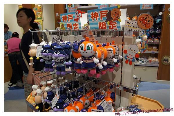 麵包超人商店街-神戶限定.jpg