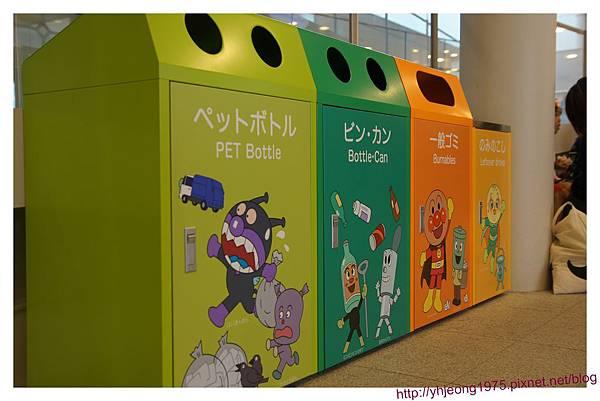 麵包超人商店街-資源回收箱.jpg