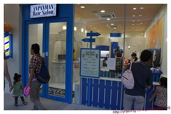 麵包超人商店街-髮廊.jpg
