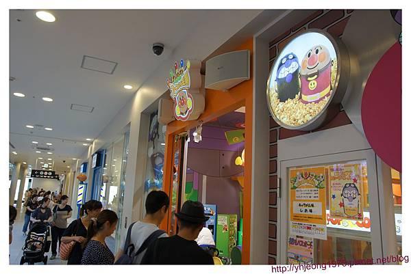 麵包超人商店街-爆米花店.jpg