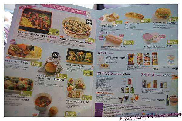 樂桃航空-餐食menu.jpg