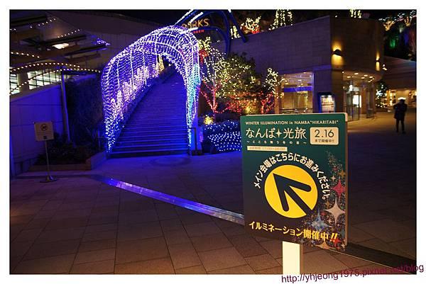 難波光之街景-2.jpg