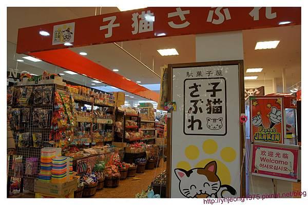 seacle-柑仔店.jpg