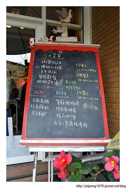 魚麗-今日菜單.jpg