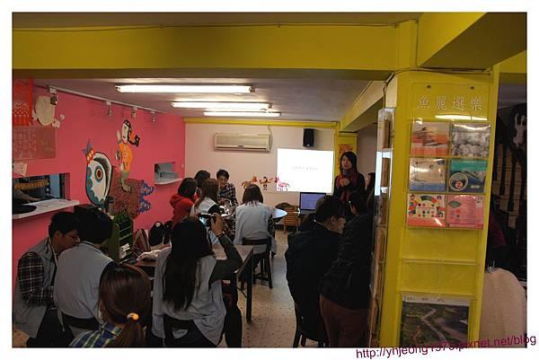 魚麗-餐廳2.jpg
