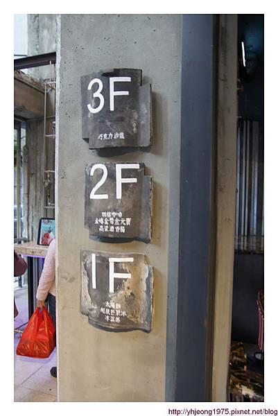 四信-三層樓.jpg