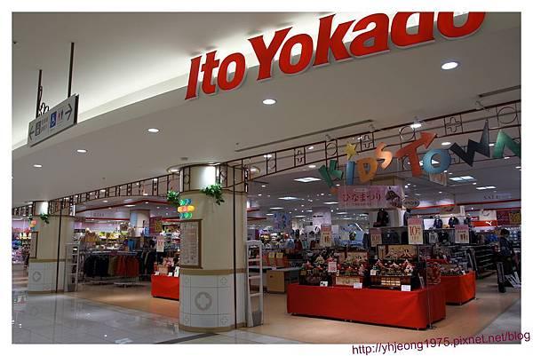 Q's mall-ITO.jpg