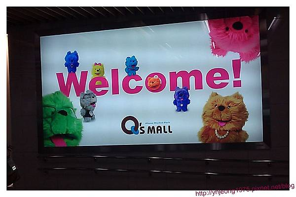 Q's mall-扛棒.jpg