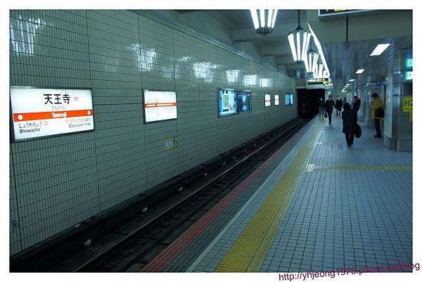 大阪地鐵-天王寺站.jpg