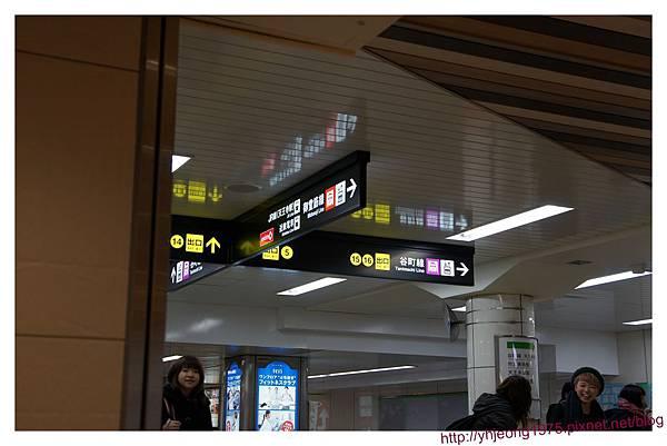 大阪地鐵-方向.jpg