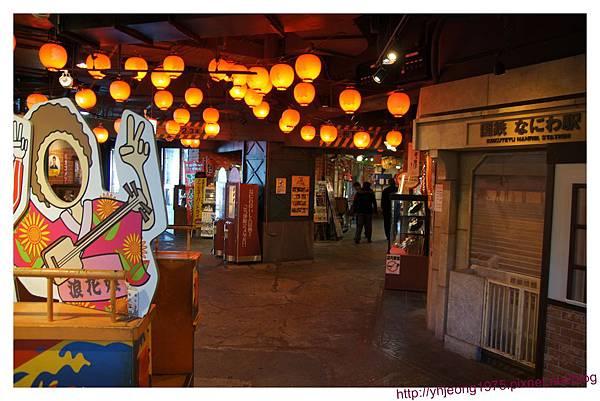 天保山market place-浪花美食橫丁1.jpg