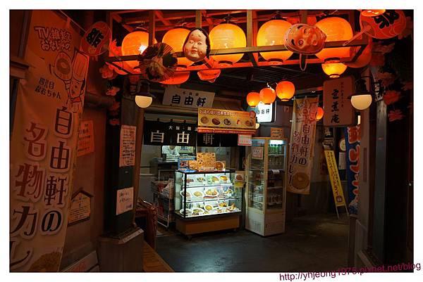 天保山market place-浪花美食橫丁2.jpg