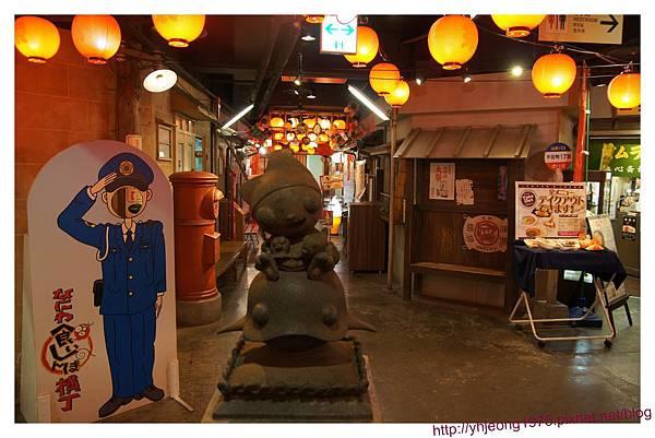 天保山market place-浪花美食橫丁3.jpg
