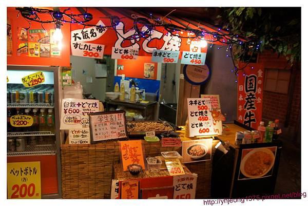 天保山market place-浪花美食橫丁4.jpg