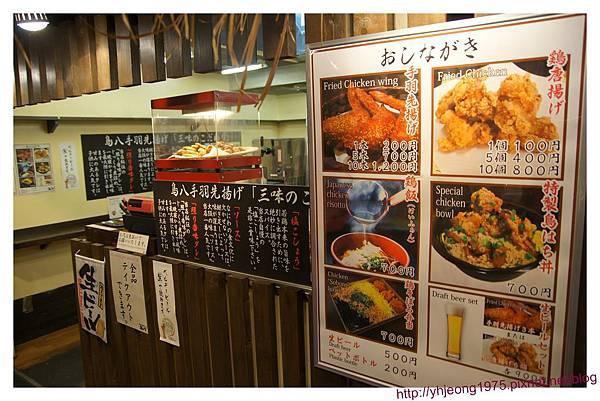 天保山market place-浪花美食橫丁5.jpg