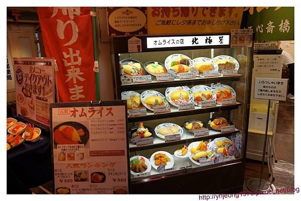 天保山market place-浪花美食橫丁6.jpg
