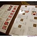 月島屋-menu.jpg