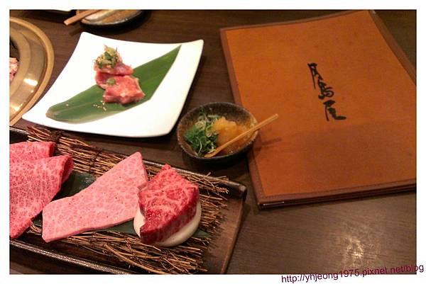 月島屋-燒肉店.jpg