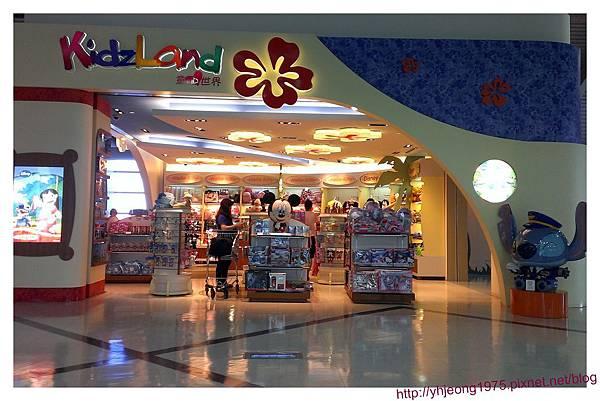 高雄機場-商店.jpg