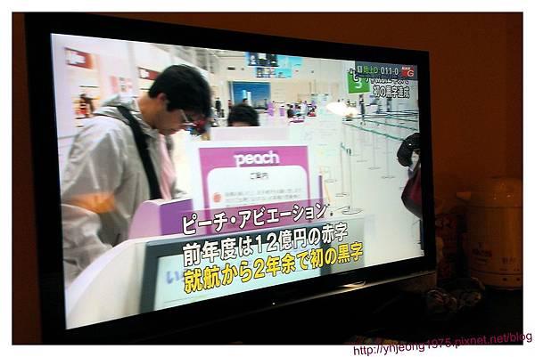 樂桃航空-新聞.jpg
