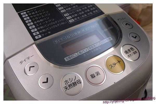 精工麵包機-HBK-100面板.jpg