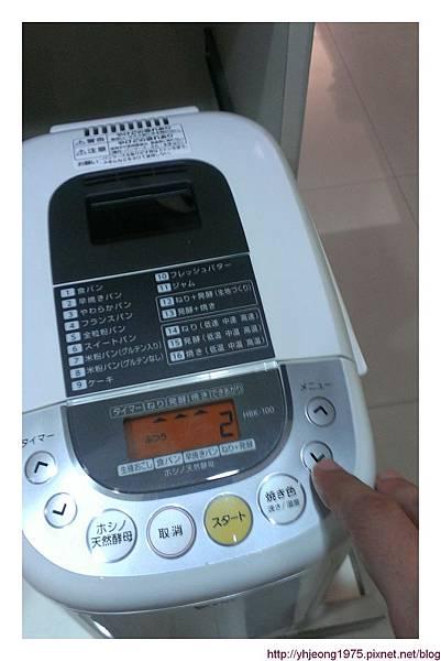 精工麵包機-HBK-100開關按下.jpg