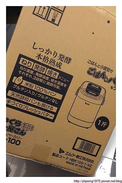 精工麵包機-外箱.jpg