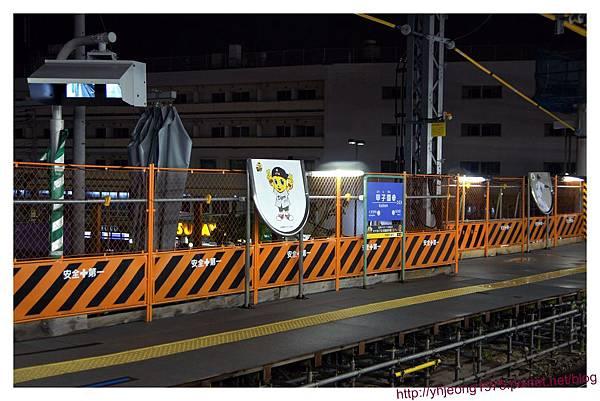 阪神電車-甲子園站阪神.jpg