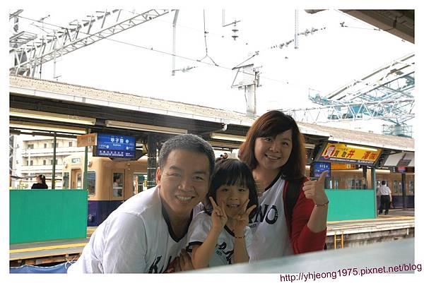 4Y2M-甲子園車站合影.jpg