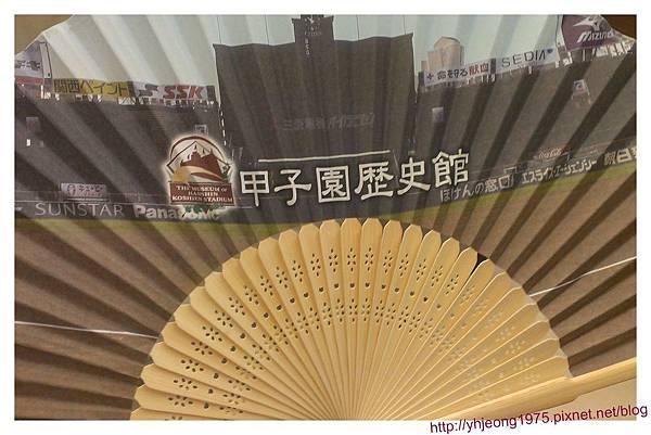 甲子園歷史館-扇子.jpg