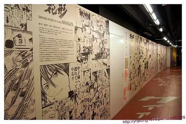 甲子園歷史館-漫畫牆.jpg