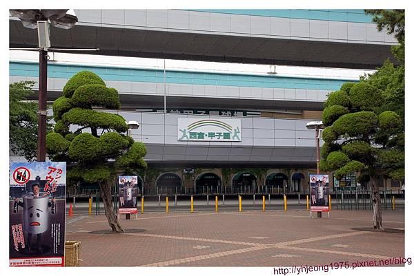 甲子園球場-高架道路.jpg