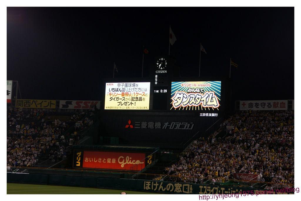 甲子園球場-看板活動1.jpg