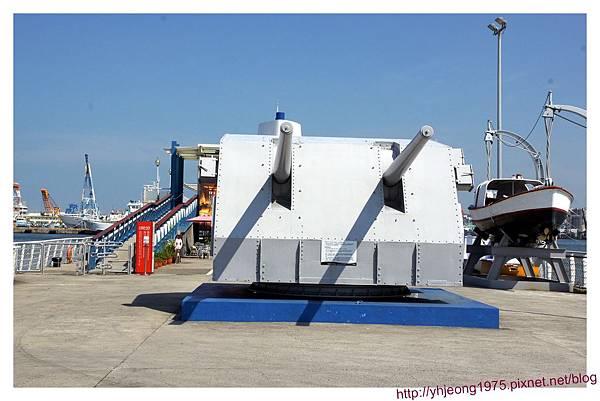 陽明高雄海洋探索館-五吋砲.jpg
