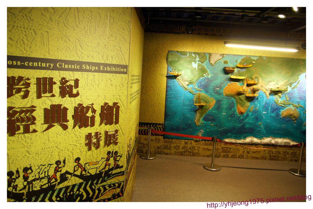 陽明高雄海洋探索館-跨世紀經典船舶特展.jpg