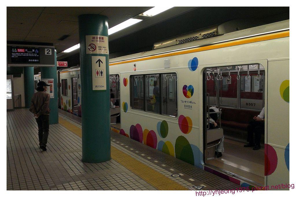 近鐵電車-阪神電車.jpg