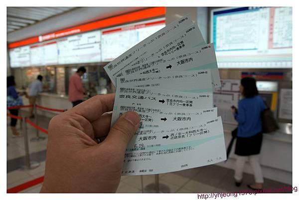 近鐵電車-奈良世界遺產一日券-奈良篇.jpg