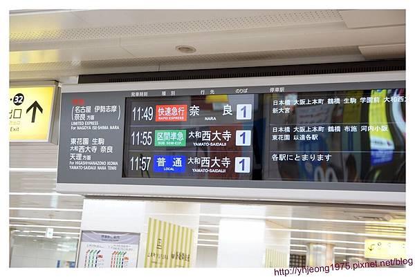 近鐵電車-時刻.jpg
