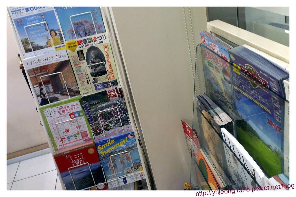 近鐵電車-站長室旅遊資訊.jpg