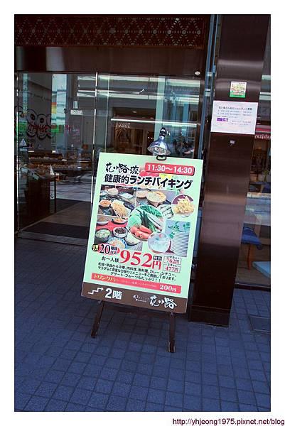 花小路-廣告立牌.jpg