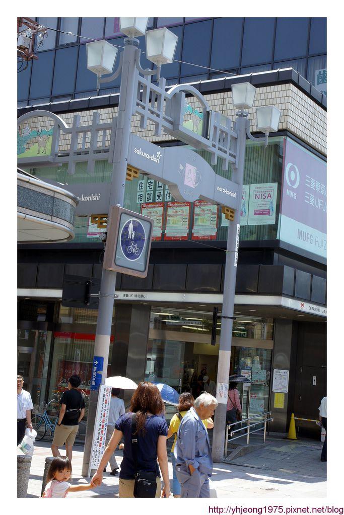 散策奈良-小西通入口.jpg