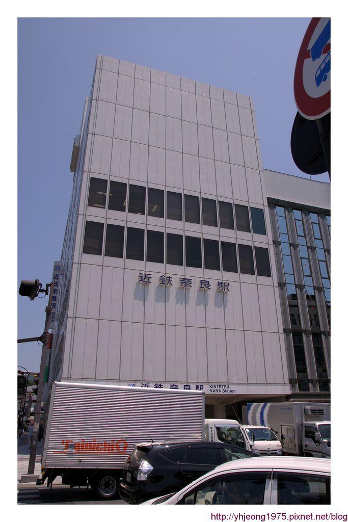 散策奈良-近鐵奈良站.jpg