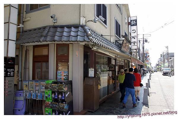 中谷堂-轉角店面.jpg